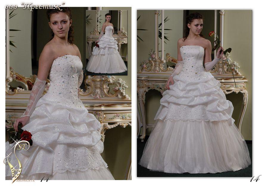 """Фото 16416696 в коллекции Портфолио - Салон свадебной и вечерней моды """"Вальс"""""""