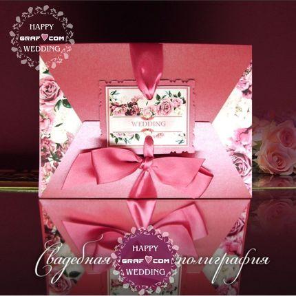 Свадебное приглашение «Люкс» (артикул 002)