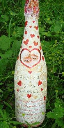 Фото 532945 в коллекции Мои фотографии - Декорирование бутылок