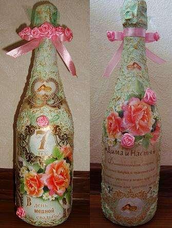 Фото 532949 в коллекции Мои фотографии - Декорирование бутылок
