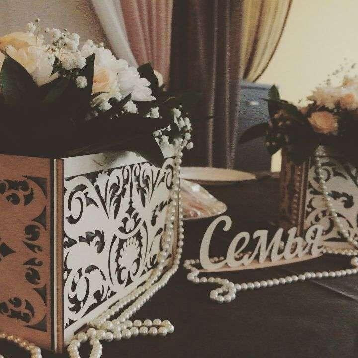 Фото 17187028 в коллекции Декор для оформления свадьбы - Bestbook - мастерская аксессуаров