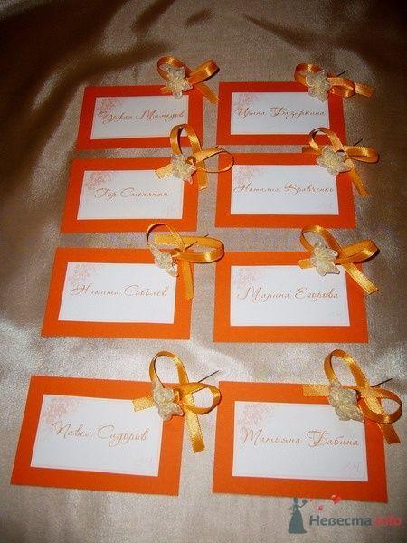 Фото 63399 в коллекции Моя оранжевая свадьба