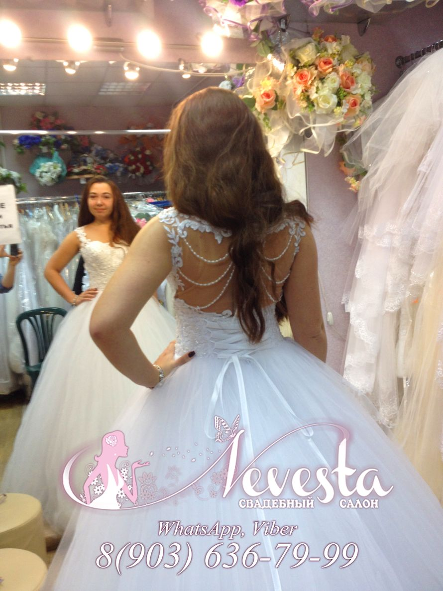 Свадебные платья в обнинске с