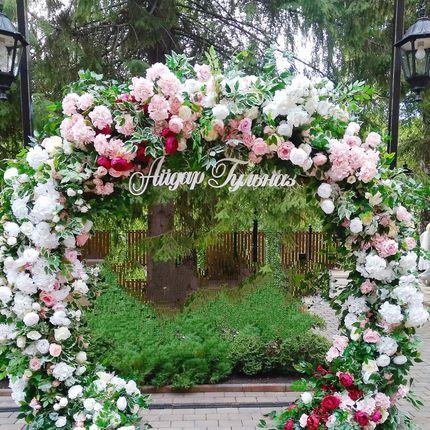 Оформление арки для выездной церемонии