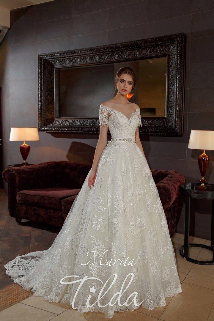 Кружевное платье  Marita / марита