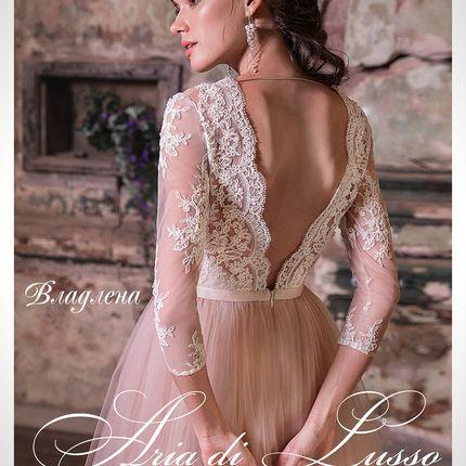 Свадебное платье Владлена