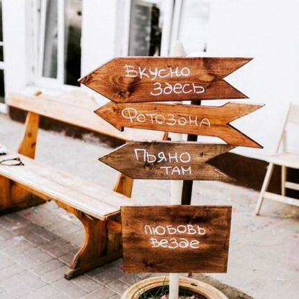 Деревянные указатели в аренду