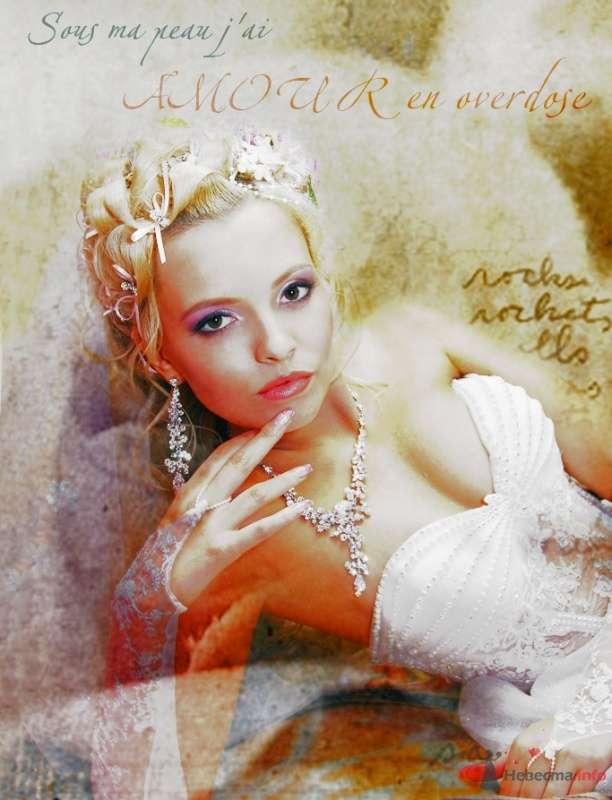 Фото 49299 в коллекции Мои фотографии - Невеста01