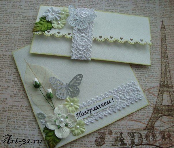Конверты открытки своими руками на день рождения