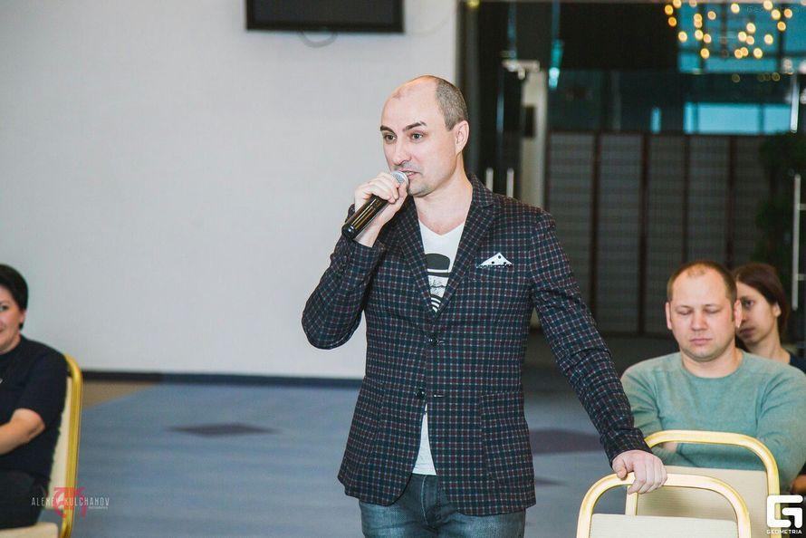 Ведение торжественных и официальных мероприятий, пресс-конференций - фото 17115950 Ведущий Алексей Кужель