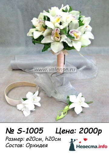 Фото 98197 в коллекции букет невесты - ВаленТинка:)