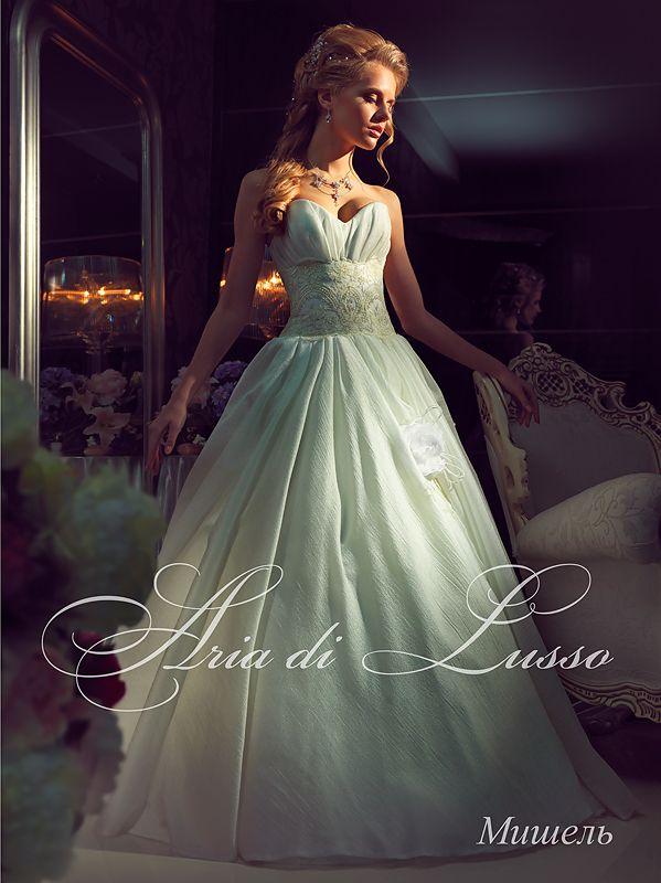 Фото 1110065 в коллекции Свадебные платья в наличии в Санкт-Петербурге - Свадебный салон Bridal Sisters