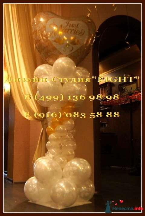 """Фото 110828 в коллекции Оформление воздушными шарами - """"Эйт"""" - оформление свадьбы воздушными шарами"""