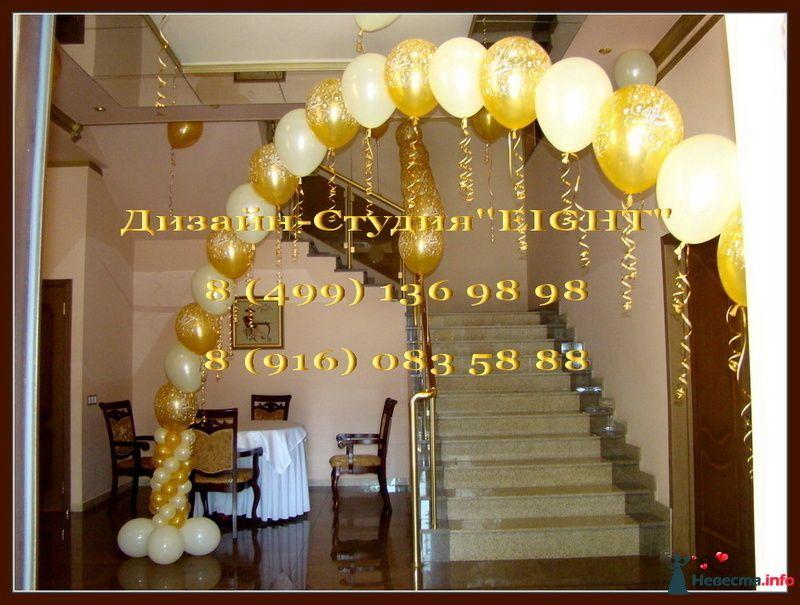 """Фото 110830 в коллекции Оформление воздушными шарами - """"Эйт"""" - оформление свадьбы воздушными шарами"""