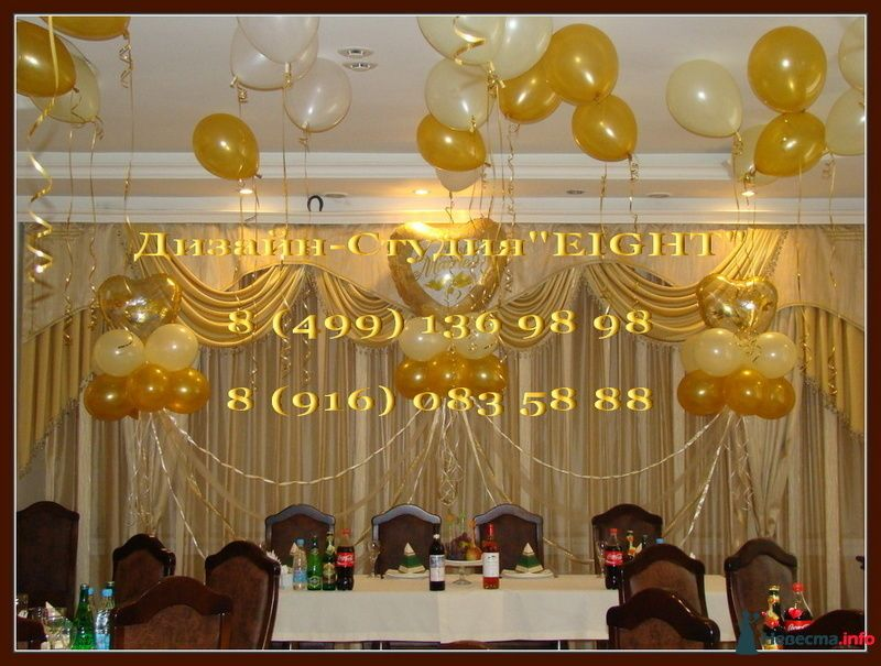 """Фото 110837 в коллекции Оформление воздушными шарами - """"Эйт"""" - оформление свадьбы воздушными шарами"""