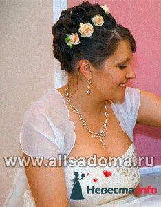 """Фото 129088 в коллекции Прически - Салон красоты на дому """"Алиса"""""""