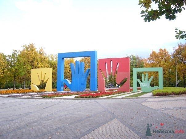 в парке 50летия октября - фото 53992 Log2010
