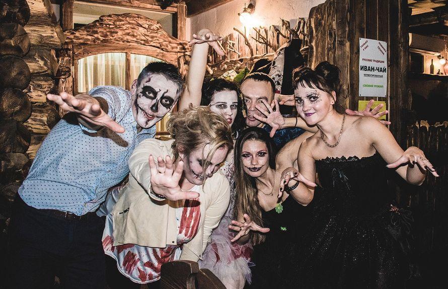 """Фото 17098260 в коллекции Хеллоуин 2017 - кафе Старое русло - Агентство праздников """"Солдатовы - cвадьба"""""""
