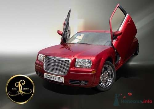 Chrysler 300C Бордо металлик - фото 2813 LuxLimo - прокат лимузинов