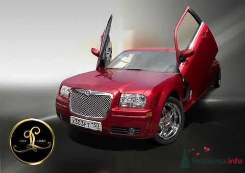 Chrysler 300C Бордо металлик - фото 2813 LuxLimo - прокат лимузинов