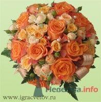 Букет невесты - фото 2841 Игра Цветов - флористика