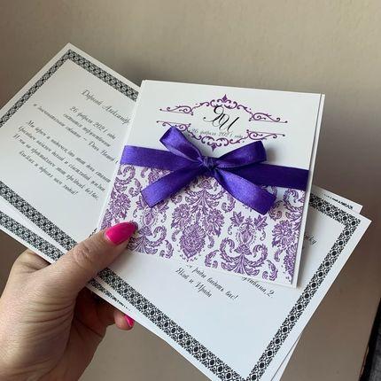 Приглашение с фиолетовой лентой, 1 шт.