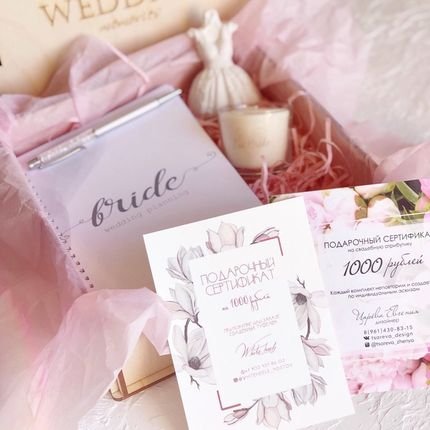 Подарочный набор для невест арт.3