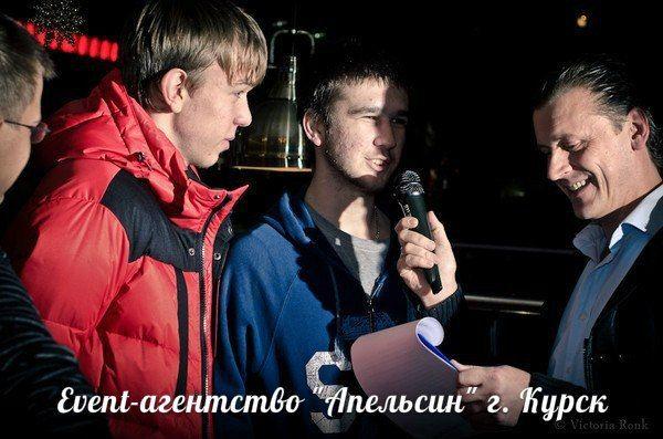 Фото 17253792 в коллекции #Ведущий_в_Курске -  Анатолий - Ведущий торжеств Анатолий Андросов