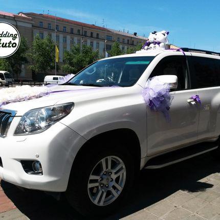 Аренда авто Тойота Лэнд Крузер Прадо 150