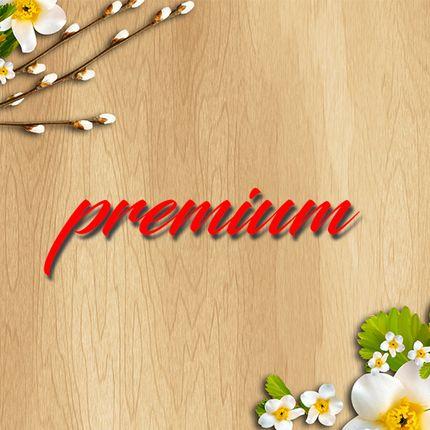 "Видеосъёмка полного дня - пакет ""premium"""
