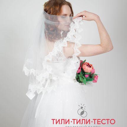 """Платье """"Аврора"""""""