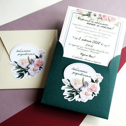 """Приглашение на свадьбу  """"Grace"""""""