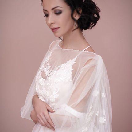 """Свадебное платье """"Мира"""""""