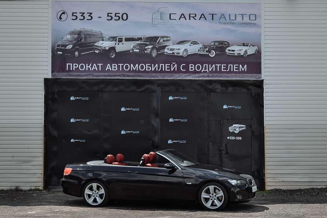 """Фото 17458862 в коллекции Кабриолеты - """"Carat Auto - Transfer company"""" - аренда автомобилей"""