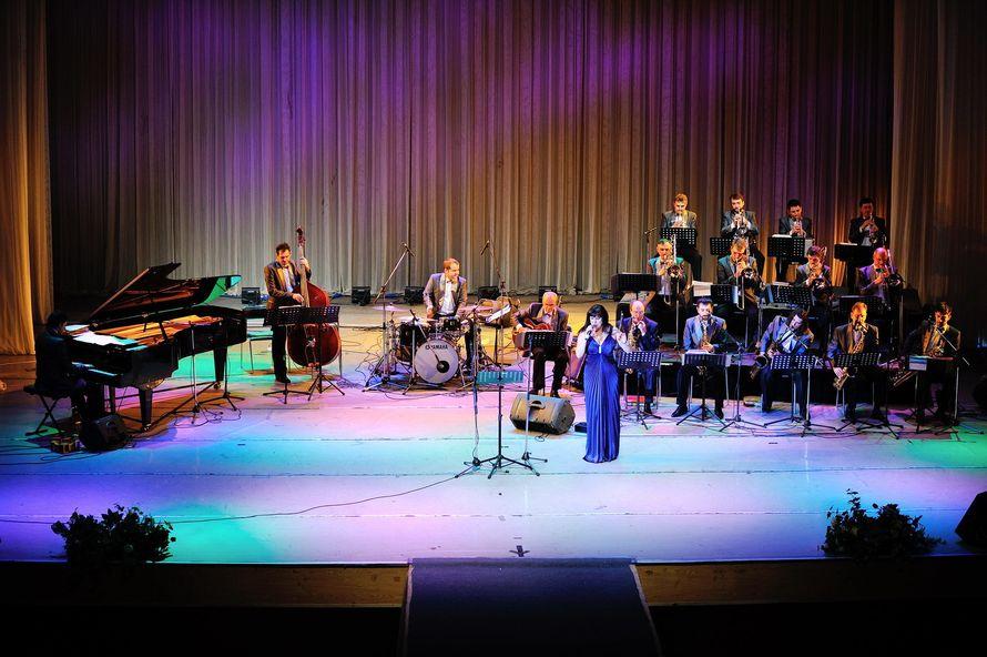 Выступление с оркестром
