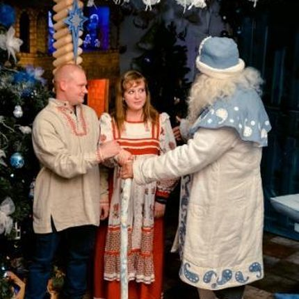 Встреча с Дедушкой Морозом на свадьбе