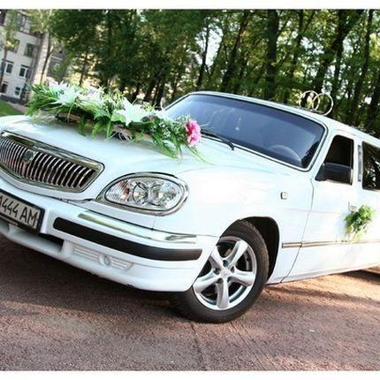 054 Лимузин Volga в аренду