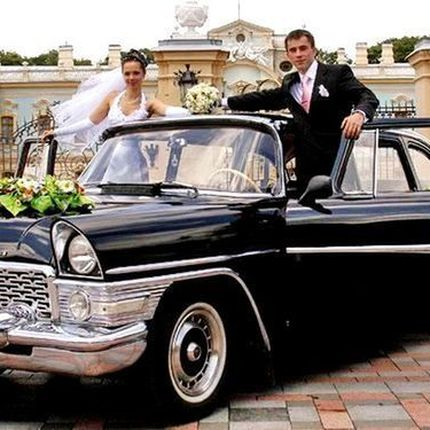 206 Ретро автомобиль Chayka GAZ-13 чёрная в аренду