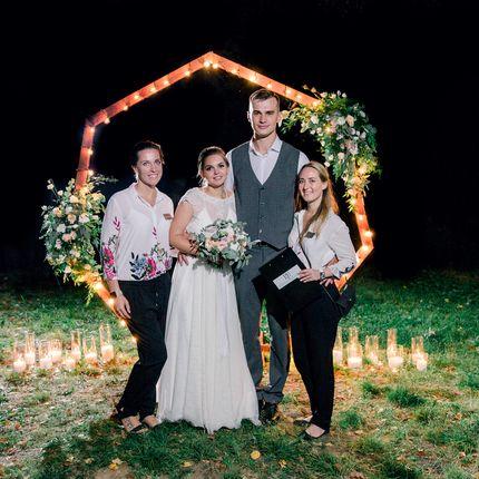Консультация по организации свадебного дня