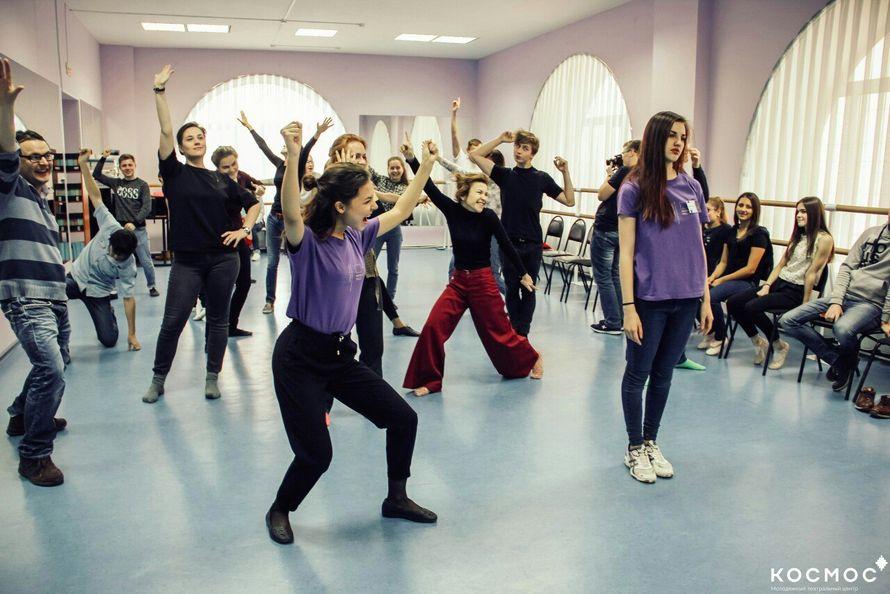 актерские тренинги тюмень - фото 17778098 Мягкий театр Пижама