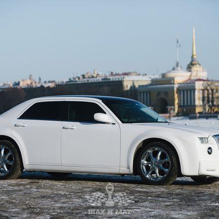 Аренда авто Chrysler Phantom style