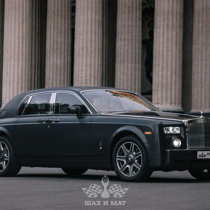 Rolls-Royce Phantom в аренду