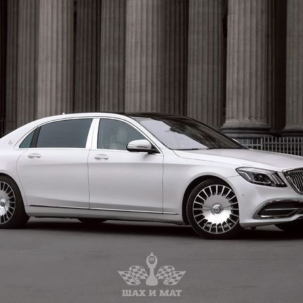 Mercedes Maybach S560 White в аренду, 1 час