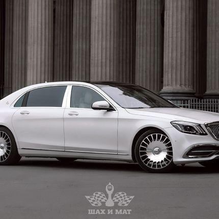 Mercedes Maybach S560 White в аренду, 1 час