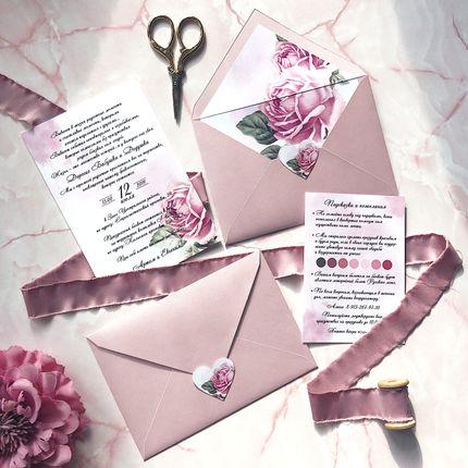 Приглашение в конверте с наклейкой