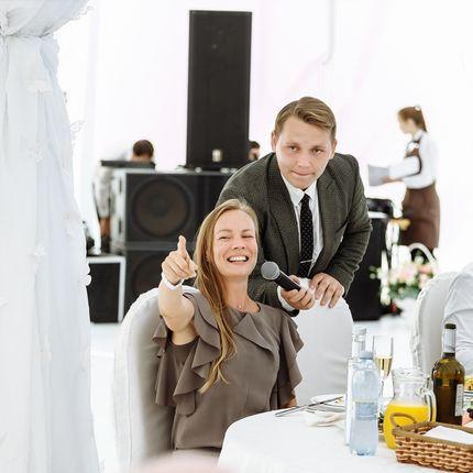 Проведения свадьбы, почасовая оплата