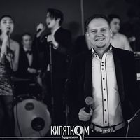 Ведущий на банкет Алматы