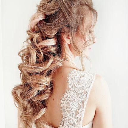 Образ невесты на дому (причёска + макияж)