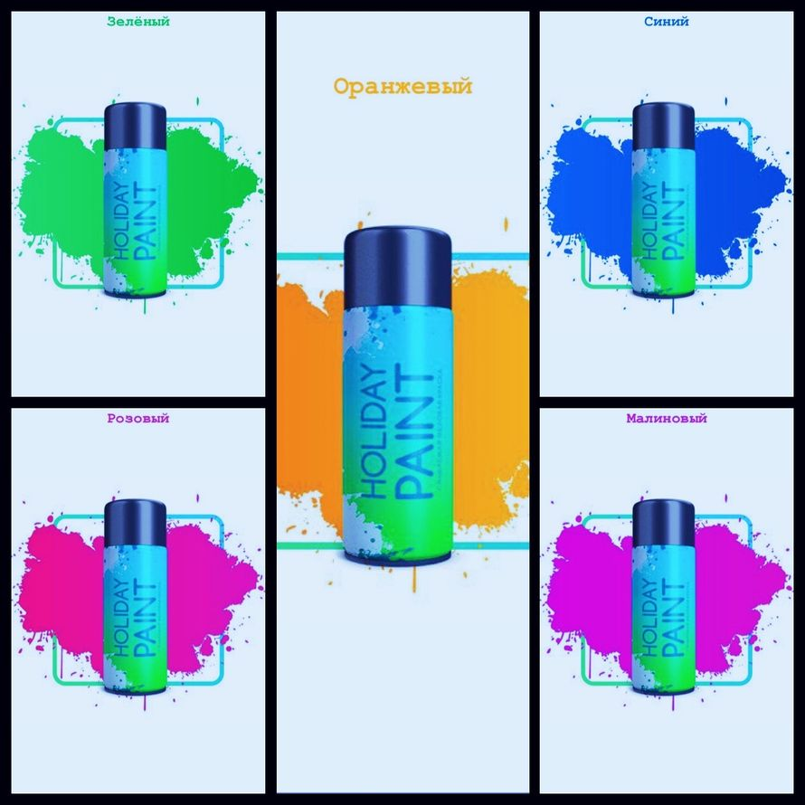 Смываемая меловая краска - фото 18019876 Копания Dilver - цветной дым и меловые краски