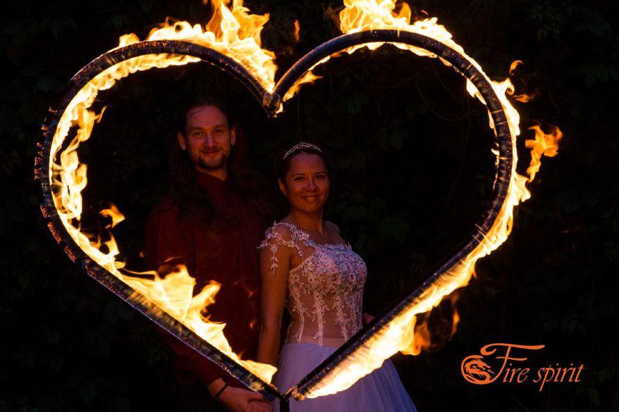 Огненное сердце
